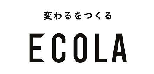 変わるをつくる ECOLA